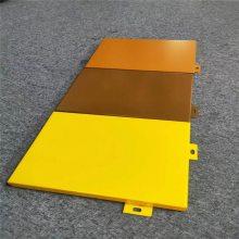 广东氟碳漆铝单板幕墙厂家直销