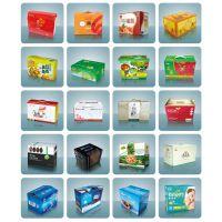 包装纸盒定制定做包装盒印刷定制彩盒印刷设计外包装盒子订制批发