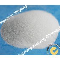 工业级无水柠檬酸单钠橡塑发泡剂柠檬酸二氢钠