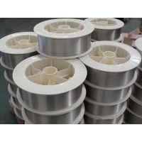 ND钢焊条价格ND钢焊丝生产厂家