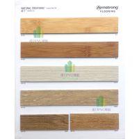 济南armstrong阿姆斯壮pvc塑胶地板威牛木纹竹纹片材家用石塑地板批发