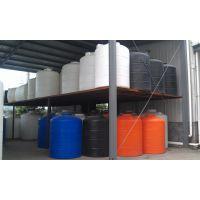 渝北区20立方反渗透除盐水箱价格便宜、20吨反渗透除盐水箱