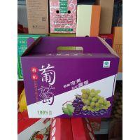 郑州搬家纸箱现货 同城当天发货