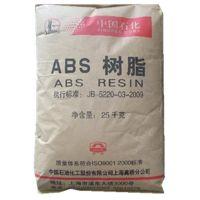 ABS 上海高桥 3513 高刚性抗冲ABS 高桥注塑级ABS3513