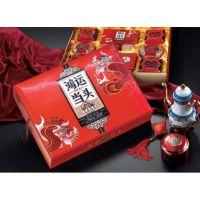 精品纸盒按需定制 白卡纸盒 月饼包装盒药品盒子设计制作选双丰有惊喜