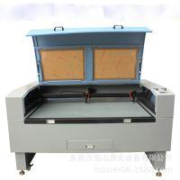 沙发面料激光切割机 汽车皮革座套激光切割机 激光设备厂家