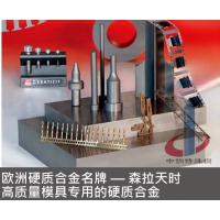 进口森拉天时钨钢TSF22高韧性钨钢长条刀具用长条