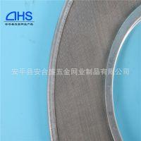 广东厂家直销 挤出机圆滤片,不锈钢过滤片  过滤盘片