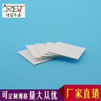 高导热氧化铝陶瓷片 加工定制耐高温绝缘耐电压陶瓷基板来