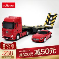 一件代发互动/星辉奔驰遥控车拖车玩具组合玩具套装电动遥控拖车