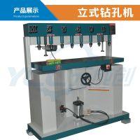 供应元成创气动钻床 立式多轴钻 多头钻 立式钻 木工机械设备