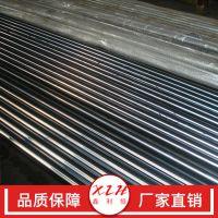 厂家长期供应45#钢直径20 调质光轴 纺织机械印刷机械等通用