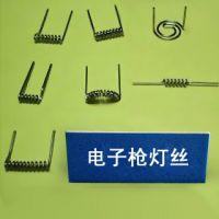 镀膜用电子枪灯丝,钨丝,镀膜耗材,蚊香型,门型灯丝,真空镀膜
