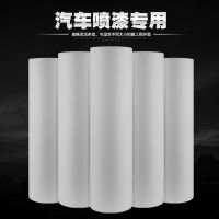 喷漆遮蔽纸 4S专用 白色双面防渗透 汽车钣喷遮蔽纸