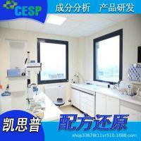 厨房清洁剂 产品研发 性能改进 生产指导 配方还原 技术服务