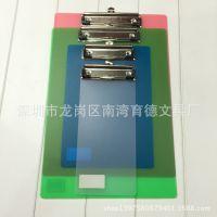 供应达派A4/A5/B6塑料半透明写字板夹板文件夹 菜单点餐垫票据夹