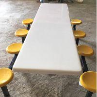 福州实力生产厂家供应食堂餐桌 4人位 可按需定制