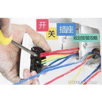 专业维修开关跳闸、线路短路、断路、插座漏电维修