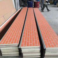 供甘肃甘南金属面保温装饰板和临夏保温装饰板