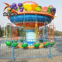 户外儿童游乐设备价格水果飞椅童星游乐惊喜来袭