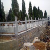 批发青石雕刻石头栏杆 园林河道工程石栏杆 包安装