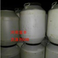 河南宣丰直销洗涤剂CAB-35的价格 生产厂家