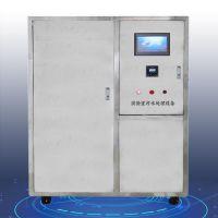无锡实验室污水处理设备-轩科厂家-有机实验室污水处理