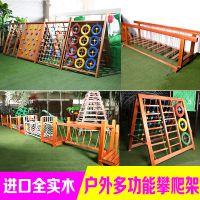 幼儿园滑梯木制组合软体爬滑早教亲子园儿童攀爬组合感统运动训练