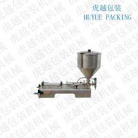 HY-BGJ20半自动灌装机,常压 膏体灌装设备厂家