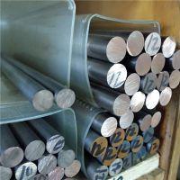 CUW70钨铜棒厂家 高硬度高耐磨点碰焊电极材料 钨铜的导电率