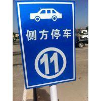 红河反光标牌价格-云南云路安商贸(在线咨询)-红河反光标牌