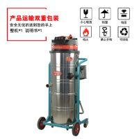 大容量工业分离桶吸尘器车间推吸式玻璃吸碎片养殖场吸饲料灰尘