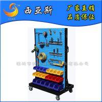 物料架生产厂家定做东莞 广州车间工具摆放架 维修工具架子