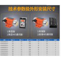 惠州振动平台用振动马达普田厂家低价批发
