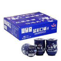 红星二锅头清香型白酒46度蓝彩口杯150ML*20杯箱装