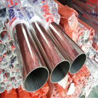 抛光304不锈钢圆管42*1.0*1.1mm 国标耐蚀扁管