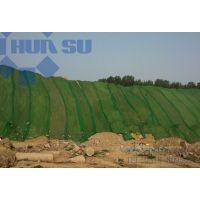 【厂家直销】防风抑尘网、盖土网、覆盖网、料场覆盖网、防沙网