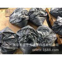 厂家直销 卡博特N330 炭黑,橡胶添加剂 吨袋包装 现货出售