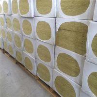 批发砂浆岩棉复合板 硬质保温岩棉板价格合理