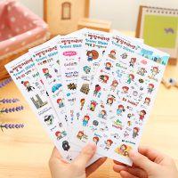 安妮女孩旅行欧洲篇贴纸 透明防水手机贴纸  日记相册贴纸 6张入