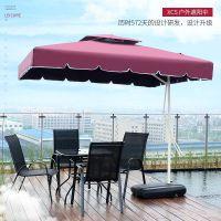 2.2m伸缩半边夏天钓鱼伞大伞可折叠露台雨棚户外遮阳伞庭院伞