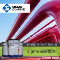 PPG涂料SigmaDur 550 聚氨酯面漆 550 PPG油漆价格优惠