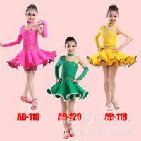 新款儿童拉丁舞演出服装少儿女童拉丁舞裙表演比赛亮片流苏