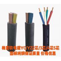 软橡胶橡套电线电缆YZ/YC2/3/4/5芯1.52.5成都