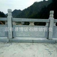 厂家直销 大理石 石雕栏板  价格优惠