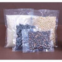 河北塑料包装袋厂家生产定制真空袋透明抽真空袋