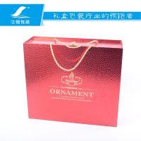 广州礼品盒 高档自带手提翻盖盒 特种纸包木盒