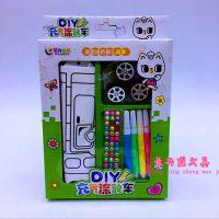 南韩儿童diy充气涂鸦车亲子手工玩具制作上色涂色吹气球汽车立体
