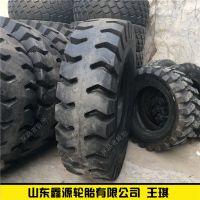 火炬 装载机轮胎自卸车矿山专用18.00-25 1800-25