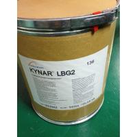 PVDF 2850-07 Kynar Flex 法国阿科玛 聚偏氟乙烯 加工方法